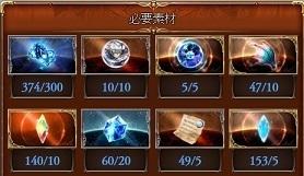 武器/氷星の煌杖 (SSR) - グランブルー ...